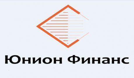 Юнион Финанс Микрокредиты