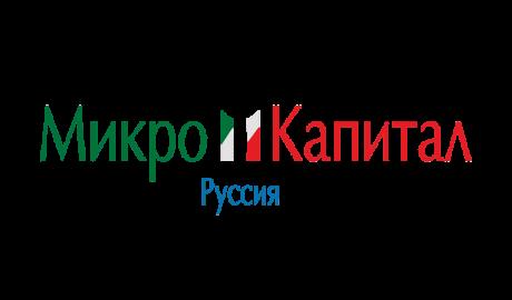 Займы Микро Капитал Руссия
