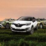 Каско на Renault (Рено)