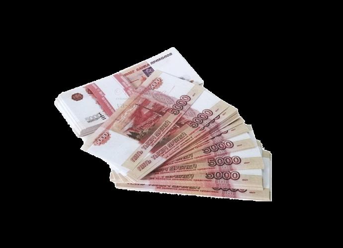 Кредит на 1500000 рублей