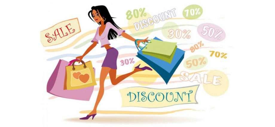 Экономия на покупках