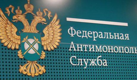 Антимонопольное законодательство РФ