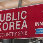 ИННОПРОМ -2018: В РФ приедут 105 ведущих компаний республики Корея