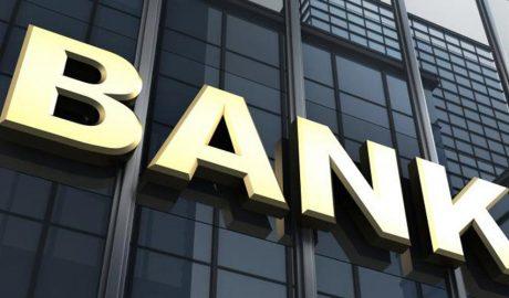 КПП банка