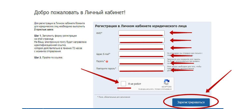 добро займ личный кабинет вход по номеру телефона без пароля москва