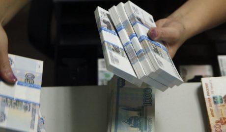 Обналичивание финансовых средств