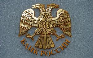 Эмблема Центробанка РФ