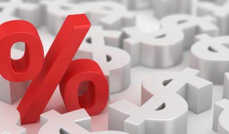 Ставка рефинансирования: обзор понятия