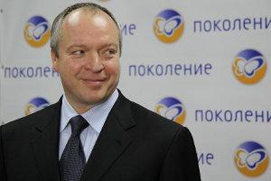 Андрей Скоч и фонд Поколение