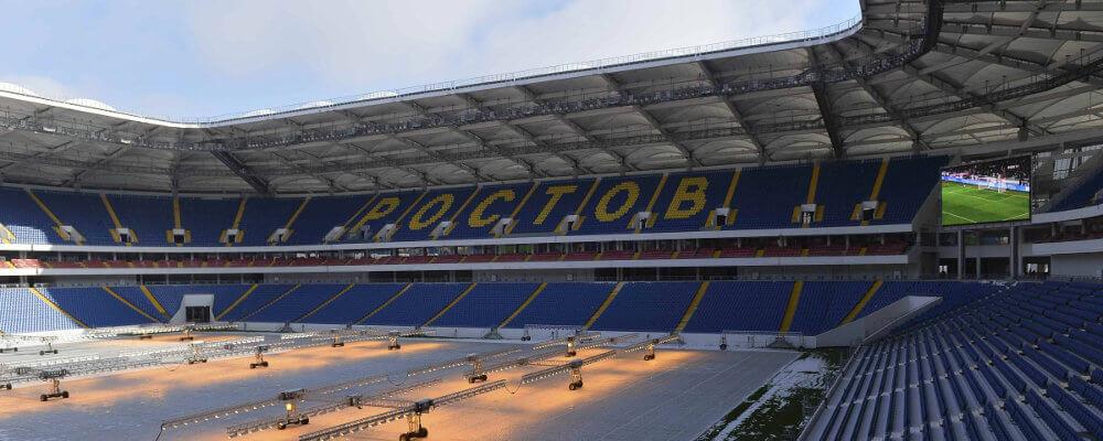 Стадион в Ростове