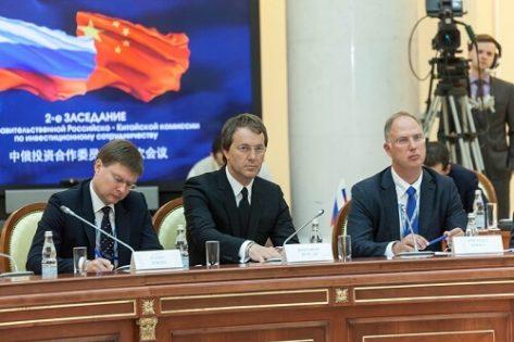 На фото: Руслан Байсаров на заседании правительственной Российско-Китайской комиссии по инвестиционному сотрудничеству