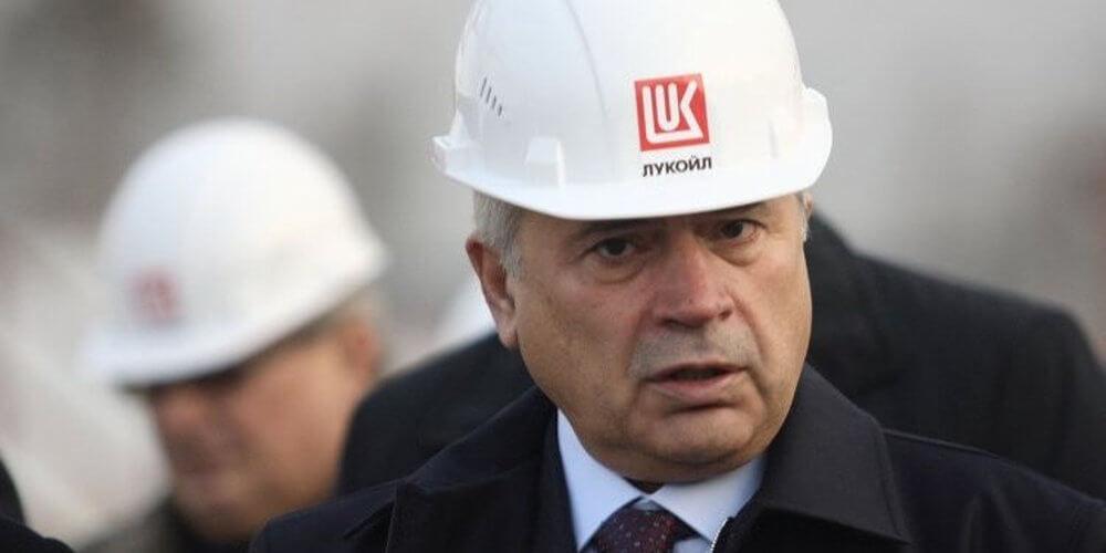 Вагит Алекперов и Лукойл