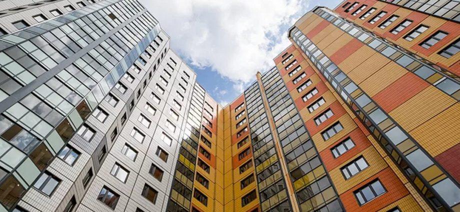 Продать квартиру, купленную по «военной ипотеке»