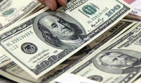 Как быстро получить кредит в МФО?