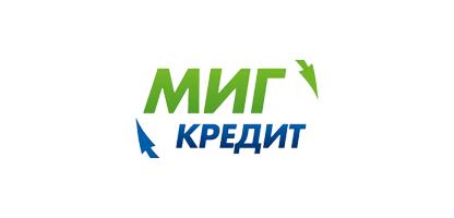Микрозайм в компании Миг Кредит