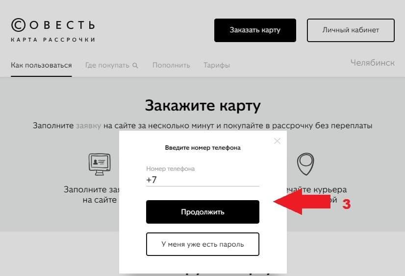 банк открытие бизнес портал онлайн для юридических лиц вход в личный кабинет