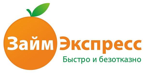 Логотип компании ЗАйм Экспресс