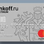 Кредитная карта от банка Тинькофф