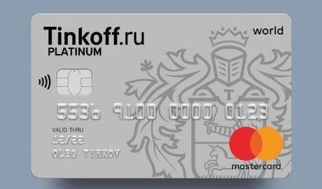 Логотип: Кредитная карта Тинькофф Платинум