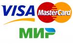 Как получить деньги онлайн с займом на карту