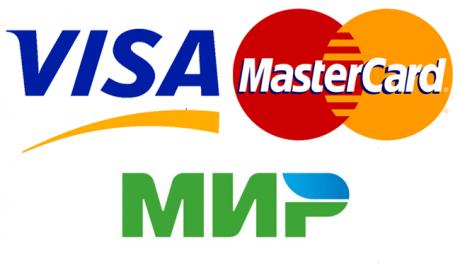 Карты Visa, Mastercars, Мир