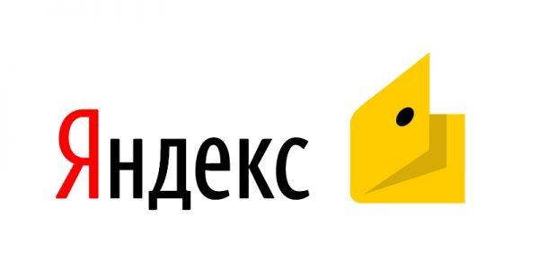 Фото: Займ на Яндекс Деньги