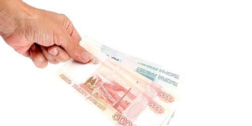 наличные наличные займ условия частный займ челябинск реально