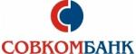 СовкомБанк - Кредит на большую сумму